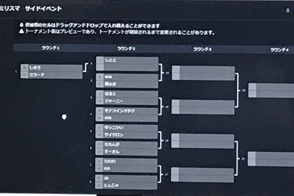 金沢eスポーツカフェ ミリスマトーナメント