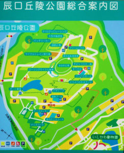 辰口丘陵公園の総合案内図