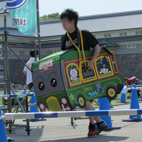 金沢城リレーマラソンバスコスプレ