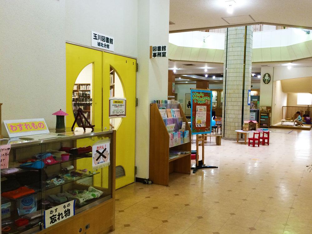玉川図書館城北分館