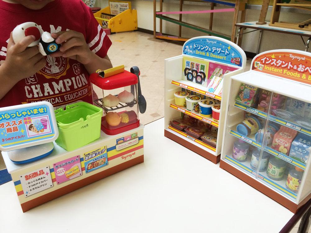 城北児童館貸し出しおもちゃ