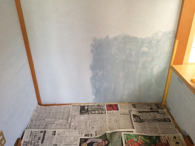 漆喰を塗ってみた(塗り足し)