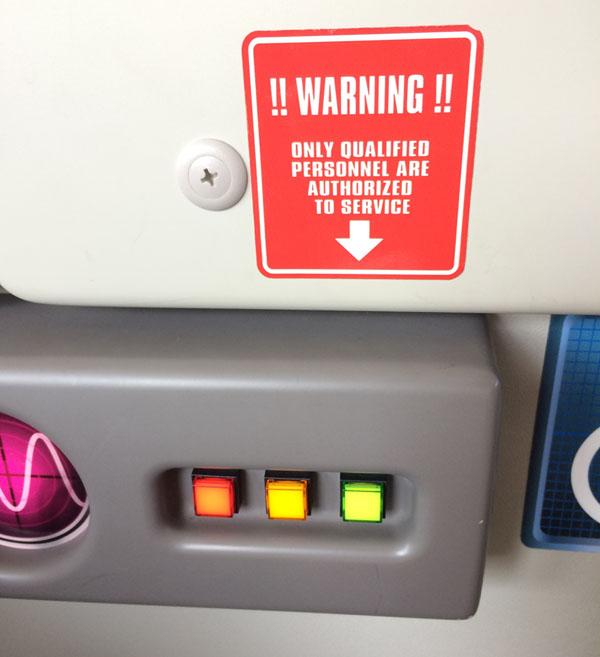 宇宙バスこまちの謎ボタン