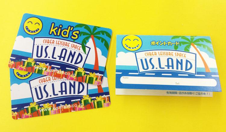 内灘キッズランドポイントカード
