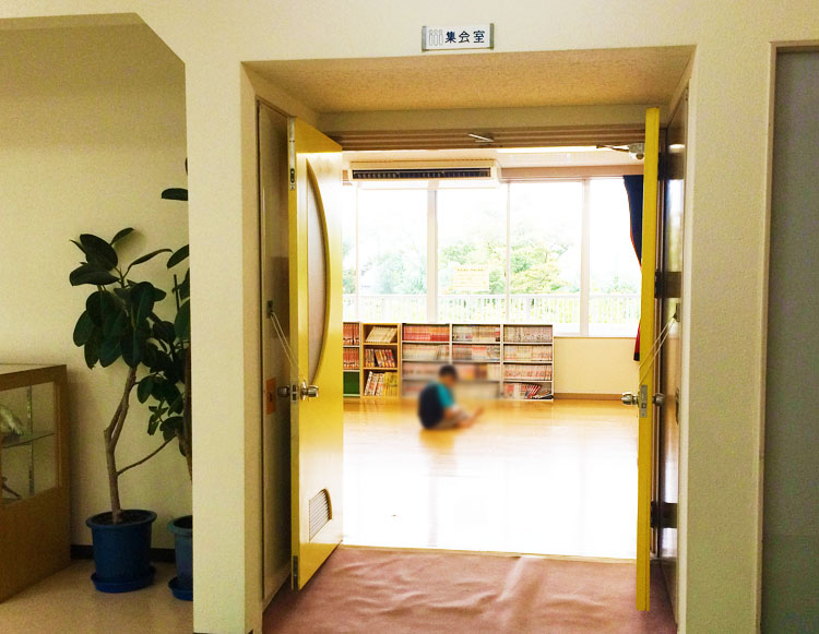 城北児童館集会室