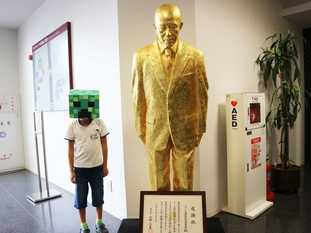 クリーパー自作inITビジネスプラザ武蔵