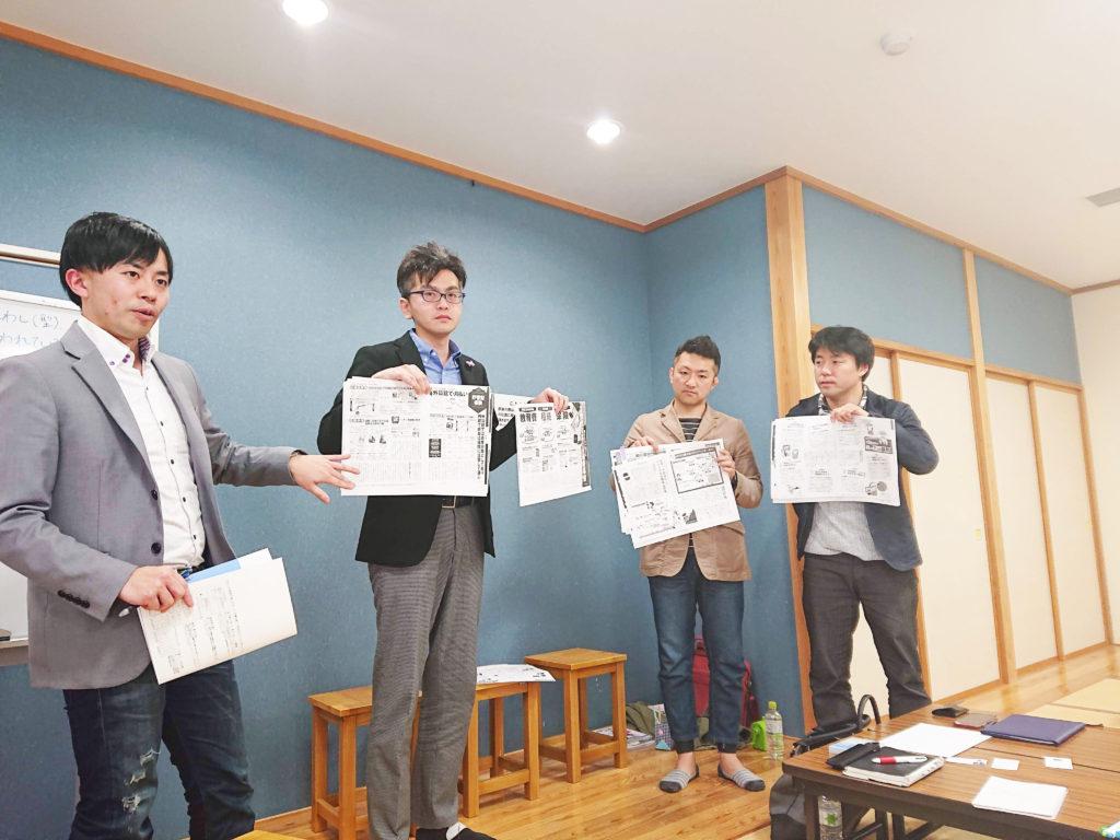 石川 ライティング研究会