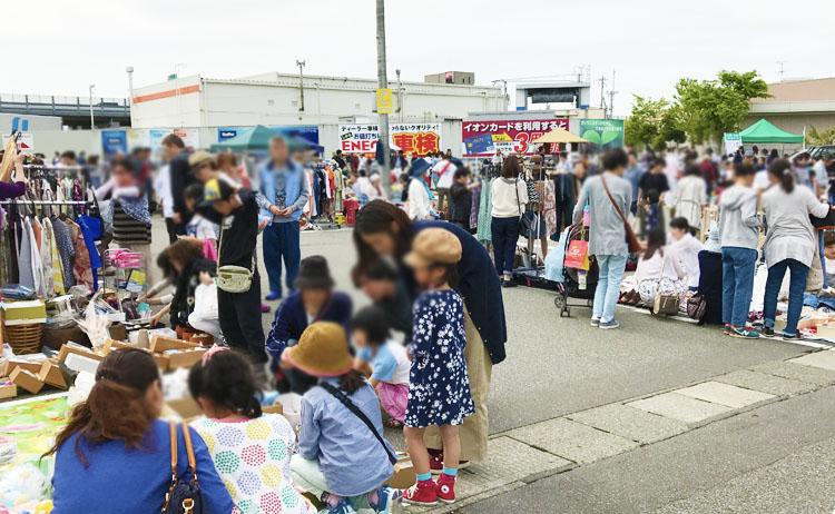 イオンタウン示野のフリーマーケット