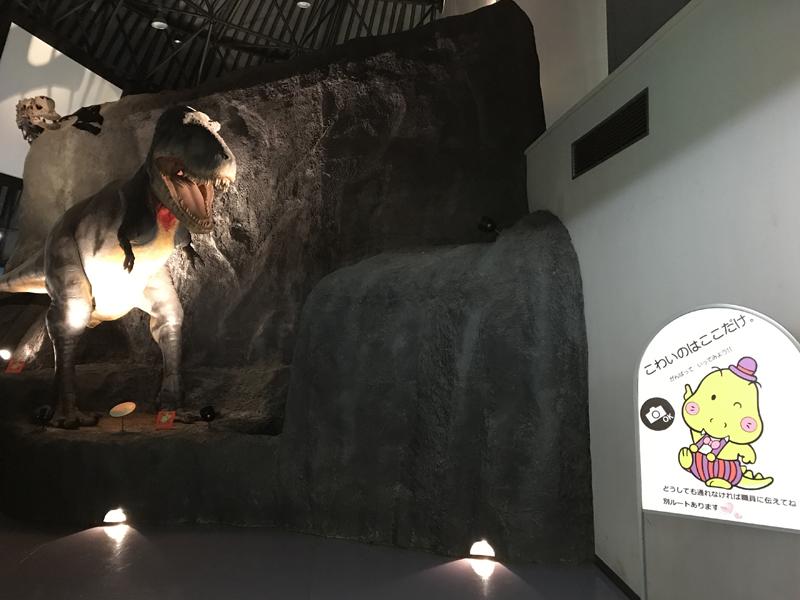 白山恐竜パーク白峰入口