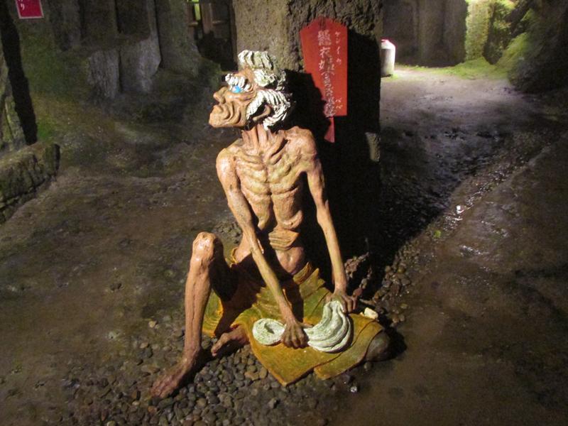 ハニベ巌窟院の地獄めぐり