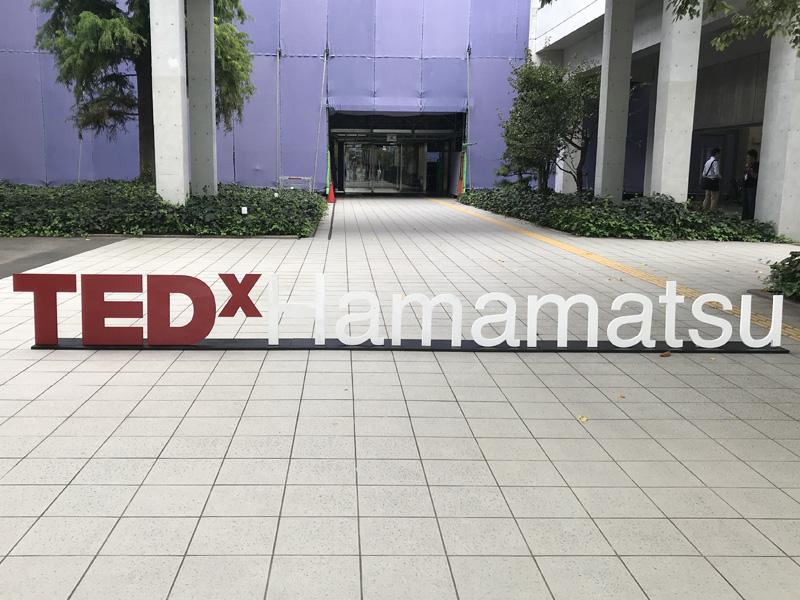 TEDxhamamatsu