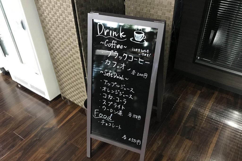 金沢eスポーツカフェ フタバ店内